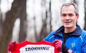 По 55 километров в день решил бежать Дмитрий Ерохин от Москвы до Сочи