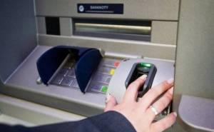 """Систему наружного видеонаблюдения за банкоматами должны подключить к системе """"Безопасный город"""""""