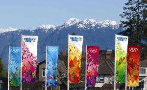 Олимпийские комитеты некоторых стран получили письма с угрозами