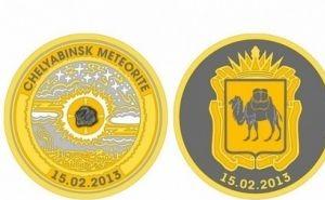Чемпионы Олимпиады получат медали с фрагментами Челябинского метеорита