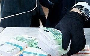 В Краснодаре, в результате нападения на банк, похищено 5 миллионов рублей