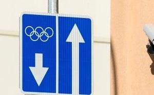 В Сочи действуют особые, «олимпийские», правила дорожного движения
