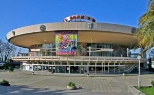 В сочинском цирке с 1 февраля начнутся «олимпийские» шоу