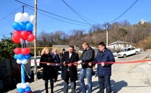 В Сочи после реконструкции открыта дорога в микрорайоне «Донская»