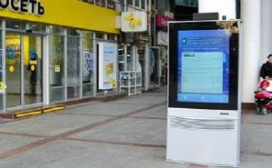 В Сочи производят установку электронных волонтеров
