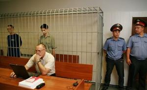 ККС вынес приговор по делу серии взрывов в Сочи