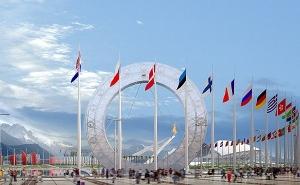За один день Олимпийский парк сможет принять больше 120-ти тысяч гостей