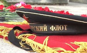 В Новороссийске будет проводиться патриотическая акция «Бескозырка»
