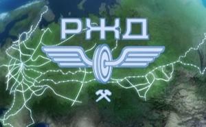 """""""Российские железные дороги"""" могут наказать за срыв сроков строительства"""