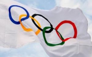 В Олимпийской столице открыли Стену перемирия