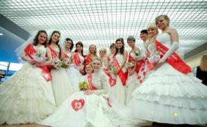 В Краснодарском крае ищут лучшую невесту
