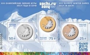 Коллекция олимпийских марок уже в продаже