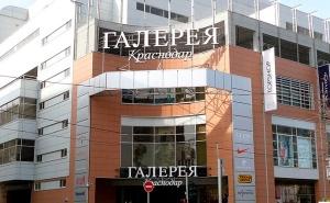 """На строительство ТРЦ """"Галерея Краснодар"""" было потрачено больше $230 миллионов"""