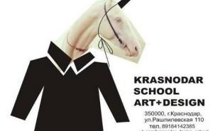 Новая школа дизайна Насти Некрасовой
