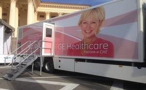 Мобильный маммографический аппарат был подарен Минздраву края