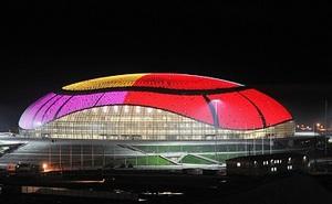 Главный стадион Олимпиады изображен на новых чешских монетах