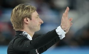 Евгений Плющенко завершил крьеру