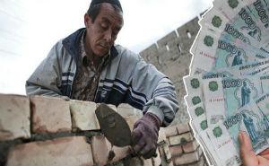 За год доходы кубанских жителей выросли на 9,6 процентов