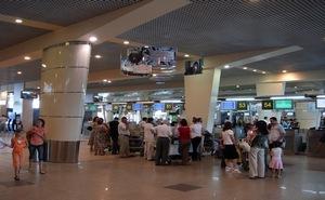 Российские аэропорты прошли проверку качества: Сочи - хорошо, Краснодар..