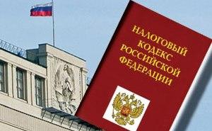 В 2013-м году сборы налогов в Краснодарском крае выросли на 4,2%