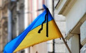 МОК не дал возможность украинским спортсменам почтить память жертв Майдана в Украине