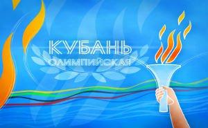 Дмитрий Козак дал высокую оценку проведению сочинской Олимпиады
