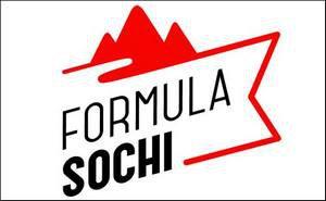 Билеты на этап Формулы 1 в Сочи станут доступными в мае