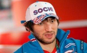 Овечкин извинился за провал сборной на Олимпиаде