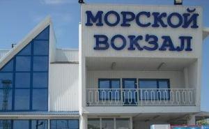 Переправа Кубань-Крым функционирует в штатном режиме
