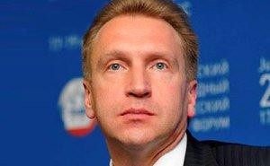 Некоторые сочинские Олимпийские объекты может выкупить РФ