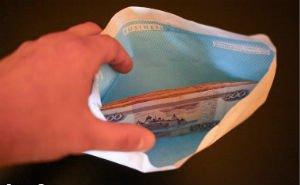 В Краснодарском крае был снижен уровень восприятия коррупции