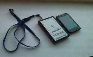 Аудиогид для слабовидящих людей начал работу