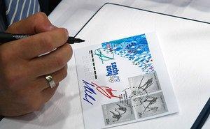 Почта России на уникальных марках увековечила медали Паралимпиады в Сочи
