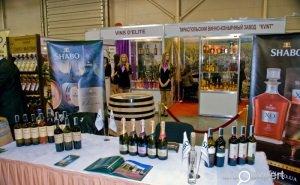 В Краснодаре пройдет выставка виноградарства и виноделия