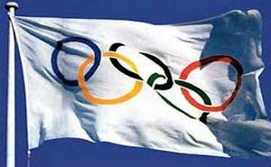 До 2017-го года будет осуществляться помощь Сочи в заложении традиций в спортивной сфере