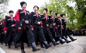 Губернатор Краснодарского края наградил казаков, отличившихся в Крыму и Сочи