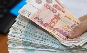 Задолженность по заработной плате в Краснодарском крае увеличилась в 7,6 раз
