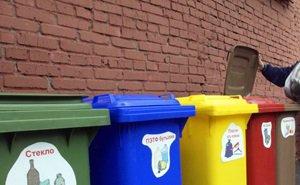Свыше 80 миллионов рублей должны новороссийцы за утилизацию бытовых отходов