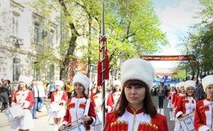 Первомай собрал на демонстрацию 55 тысяч жителей Краснодара