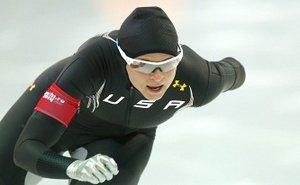 Федерация конькобежного спорта США нашла