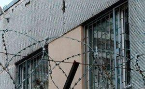 В Краснодаре говорили о необходимости реформирования пенитенциарной системы в России