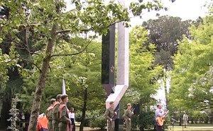 В Сочи открыт памятник героям войны в Афганистане