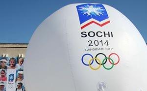 Каждый россиянин в течение 7 лет на Олимпиаду в Сочи тратил по 8 рублей 15 копеек в месяц