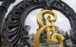 Краснодару хотят вернуть историческое название — Екатеринодар