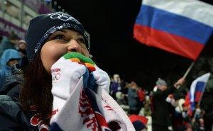 Чувство гордости за страну, радость и позитивные эмоции — всё это осталось после Олимпиады в Сочи