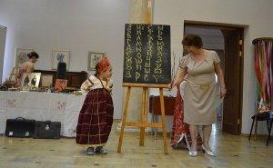 День славянской культуры в Сочи