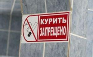 С 1-го июня ужесточается законодательство в отношении табакокурения