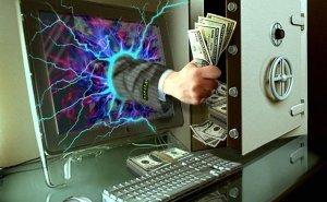 Хакер из Анапы пополнил список самых опасных киберпреступников ФБР