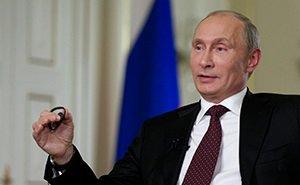 Владимир Путин поручил заняться вопросом создания игорной зоны в Сочи