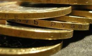 Итоги бюджета Кубани за 2013 год
